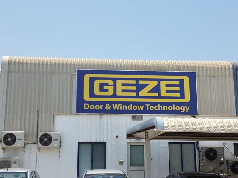 Walif-business-geze-door-and-window-technology & Geze Door And Window Technology (Office Furniture Plants u0026 Décor ...