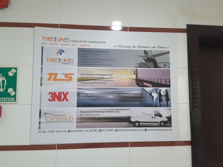 Three Nix International General Trading, (Shelving