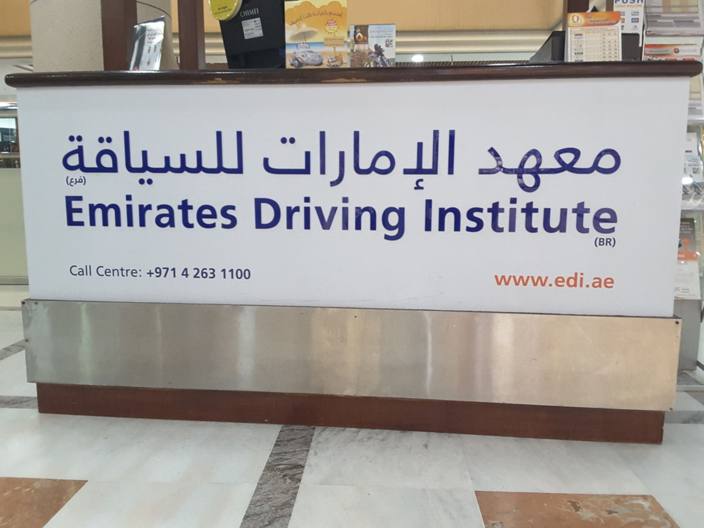 HiDubai-business-emirates-driving-institute-education-driving-schools-al-rashidiya-dubai-2