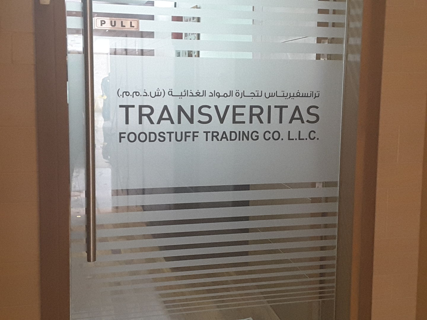 Transveritas Foodstuff Trading Co, (Food Stuff Trading) in Business