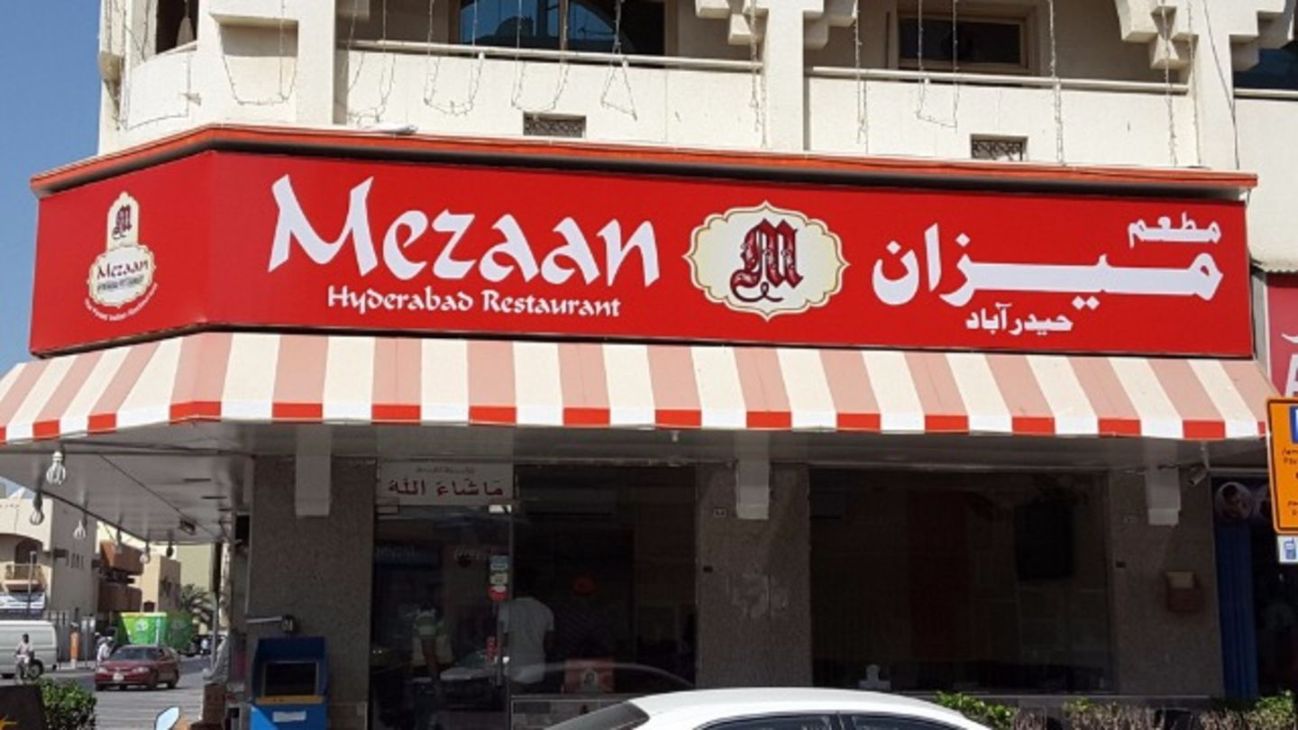 HiDubai-business-mezaan-hyderabad-restaurant-food-beverage-restaurants-bars-hor-al-anz-dubai-2