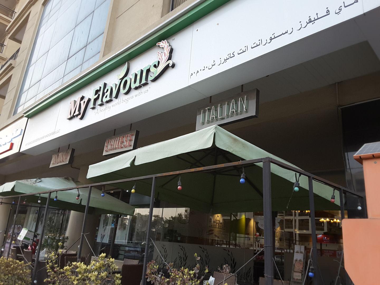 HiDubai-business-my-flavours-restaurant-food-beverage-restaurants-bars-al-qusais-industrial-1-dubai-2