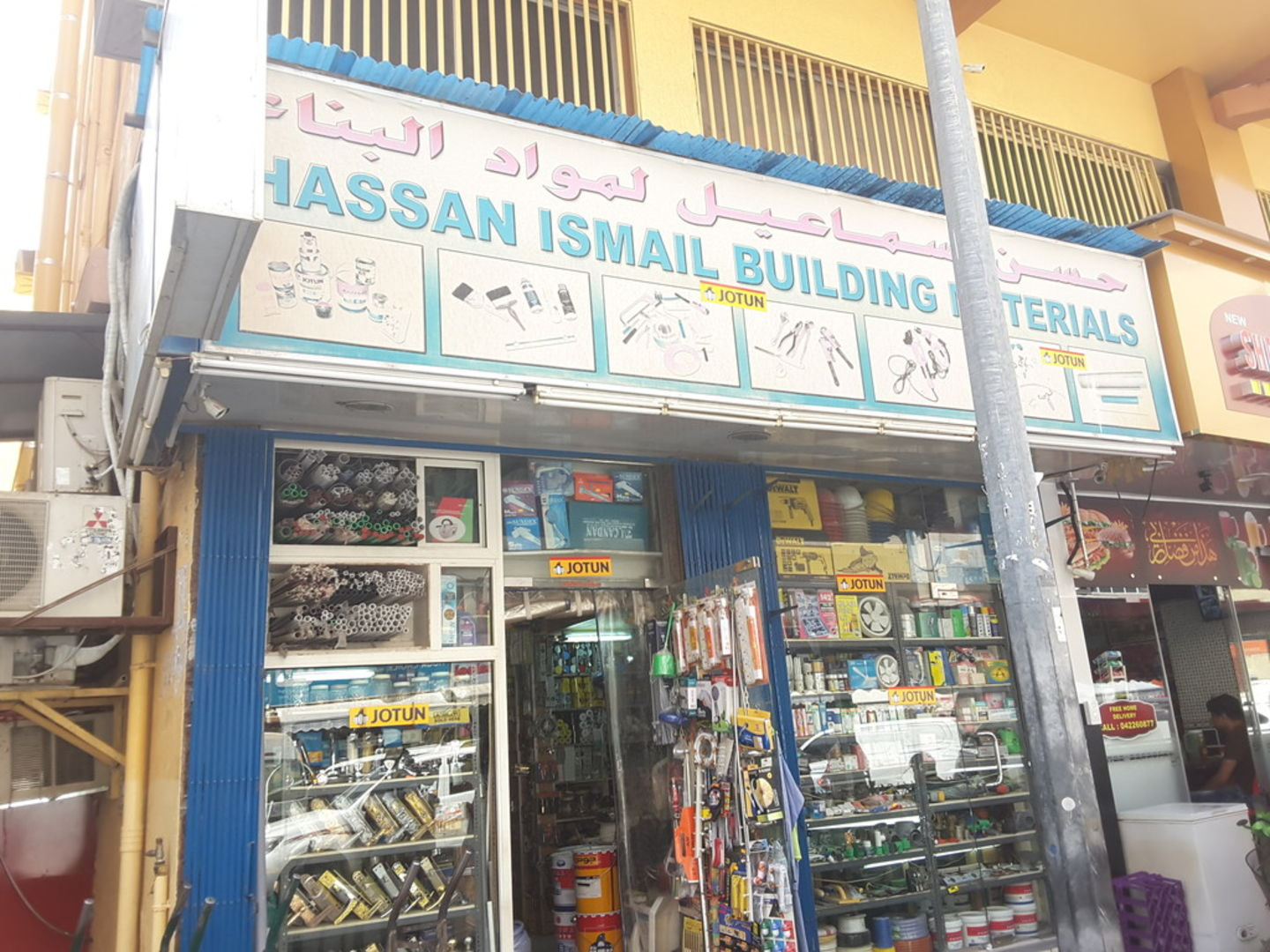 Hassan Ismail Building Materials, (Hardware & Fittings) in