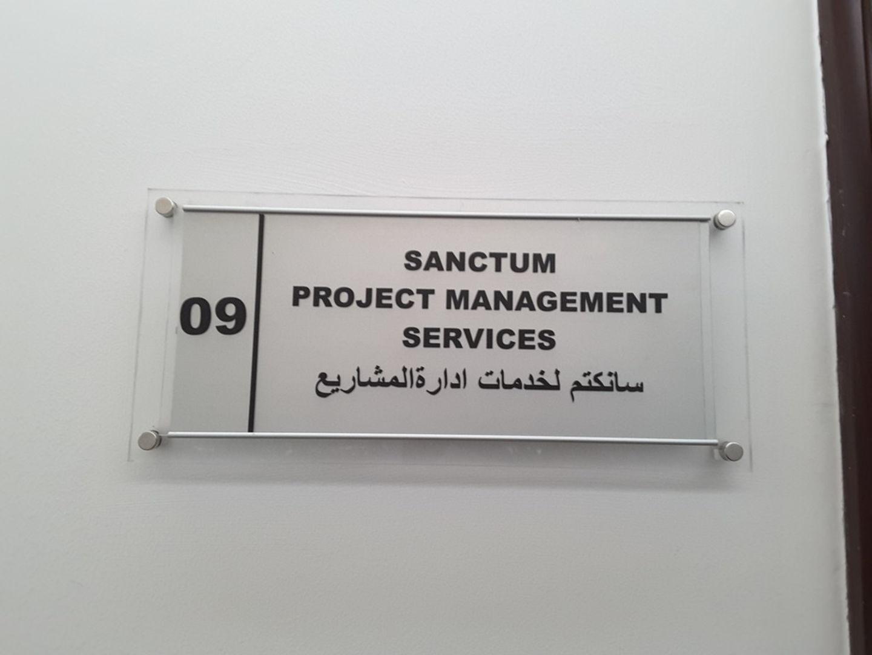HiDubai-business-sanctum-project-management-services-b2b-services-business-consultation-services-al-karama-dubai-2