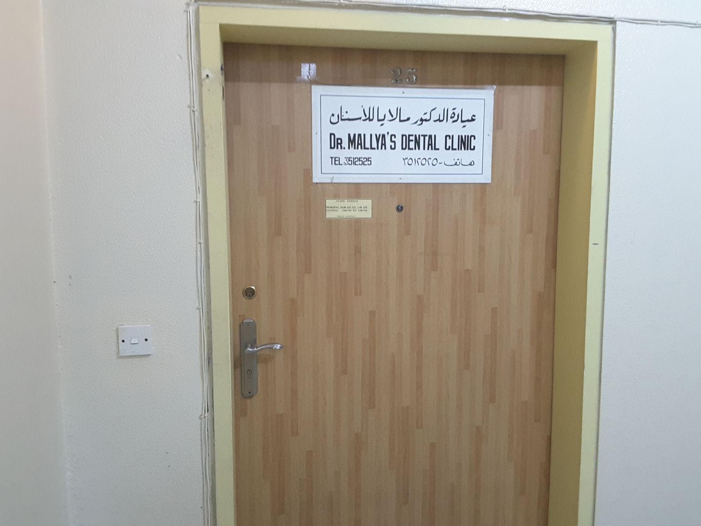 HiDubai-business-dr-mallyas-dental-clinic-beauty-wellness-health-specialty-clinics-mankhool-dubai-2