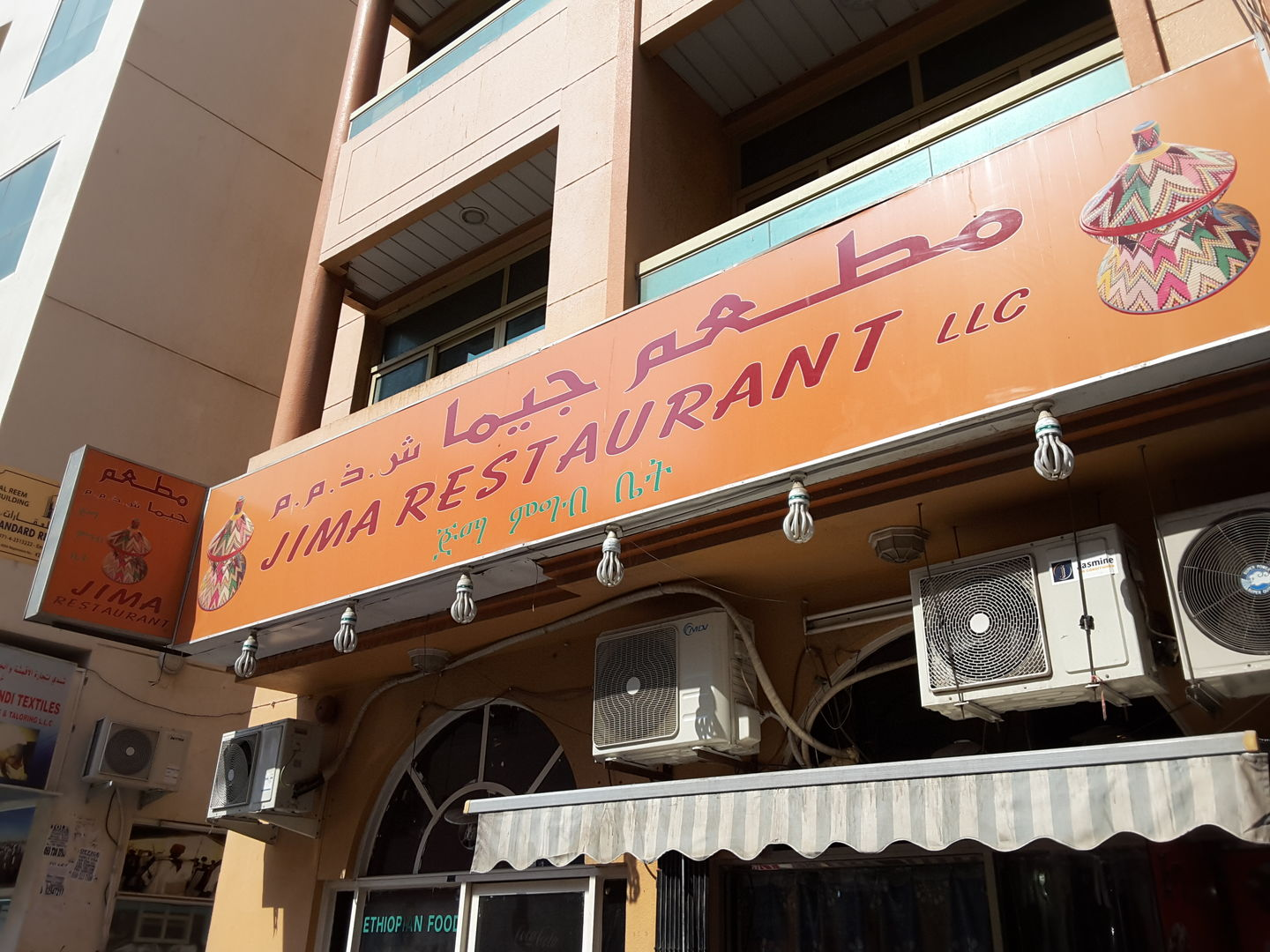 HiDubai-business-jima-restaurant-food-beverage-restaurants-bars-al-murar-dubai-2
