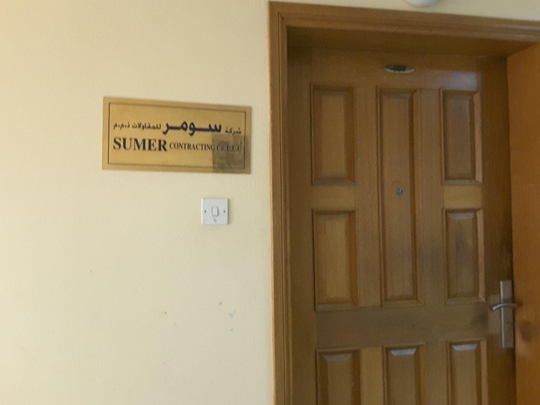 HiDubai-business-sumer-contracting-construction-heavy-industries-construction-renovation-al-khabaisi-dubai-1