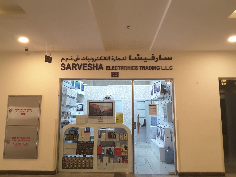 HiDubai-business-sarvesha-electronics-trading-shopping-consumer-electronics-meena-bazar-al-souq-al-kabeer-dubai-2