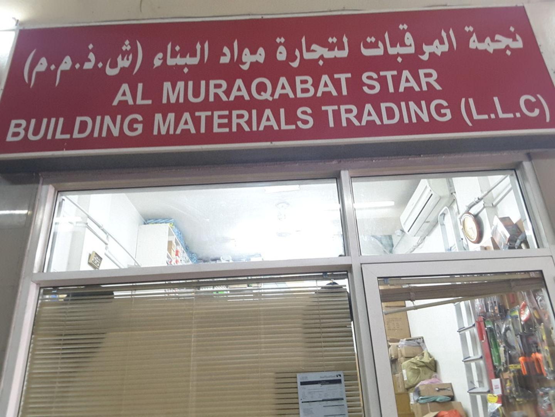 HiDubai-business-al-muraqabat-star-building-materials-trading-home-hardware-fittings-naif-dubai-2
