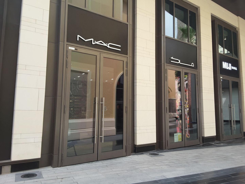 HiDubai-business-mac-shopping-beauty-cosmetics-stores-jumeirah-beach-residence-marsa-dubai-dubai