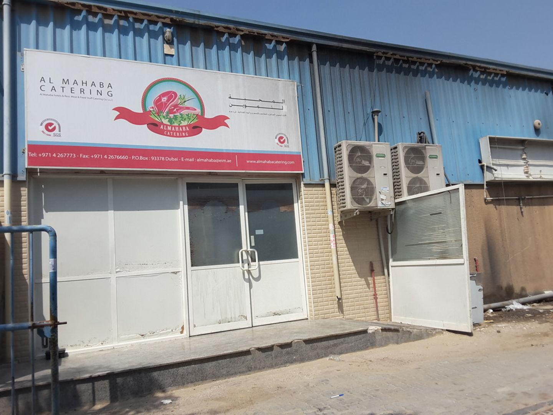HiDubai-business-al-mahaba-catering-food-beverage-catering-services-al-qusais-industrial-1-dubai-2