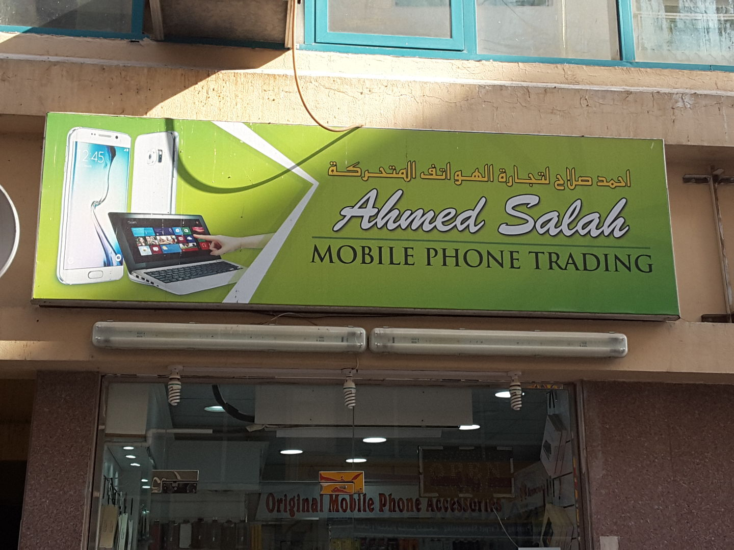 HiDubai-business-ahmed-salah-mobile-phone-trading-shopping-consumer-electronics-al-twar-1-dubai-2