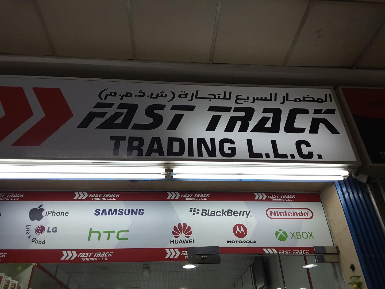 HiDubai-business-fast-track-trading-b2b-services-distributors-wholesalers-ayal-nasir-dubai-2