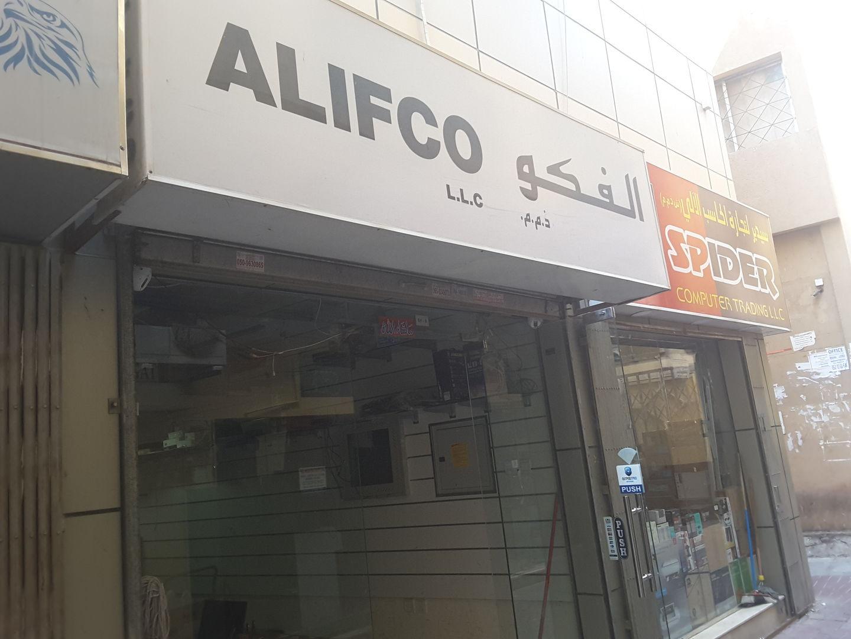 HiDubai-business-alifco-b2b-services-it-services-al-raffa-al-raffa-dubai-2
