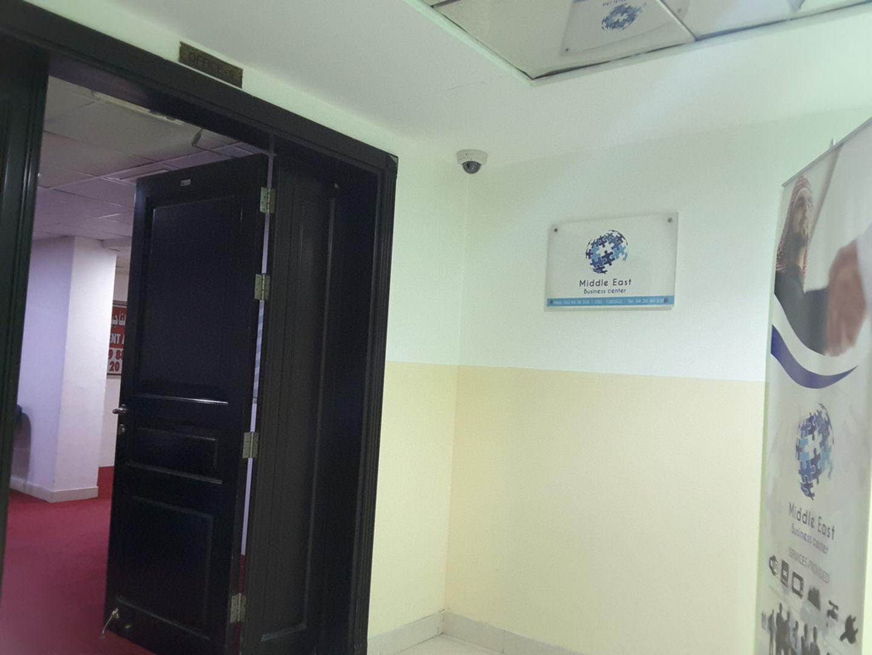 HiDubai-business-mebc-middle-east-business-center-government-public-services-printing-typing-services-al-nahda-1-dubai-2
