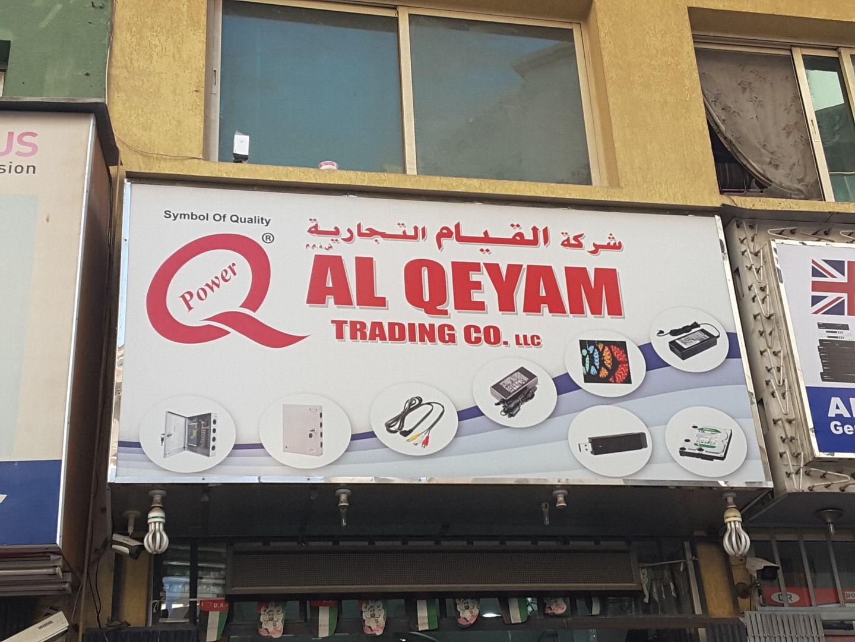 HiDubai-business-al-qeyam-trading-shopping-consumer-electronics-naif-dubai