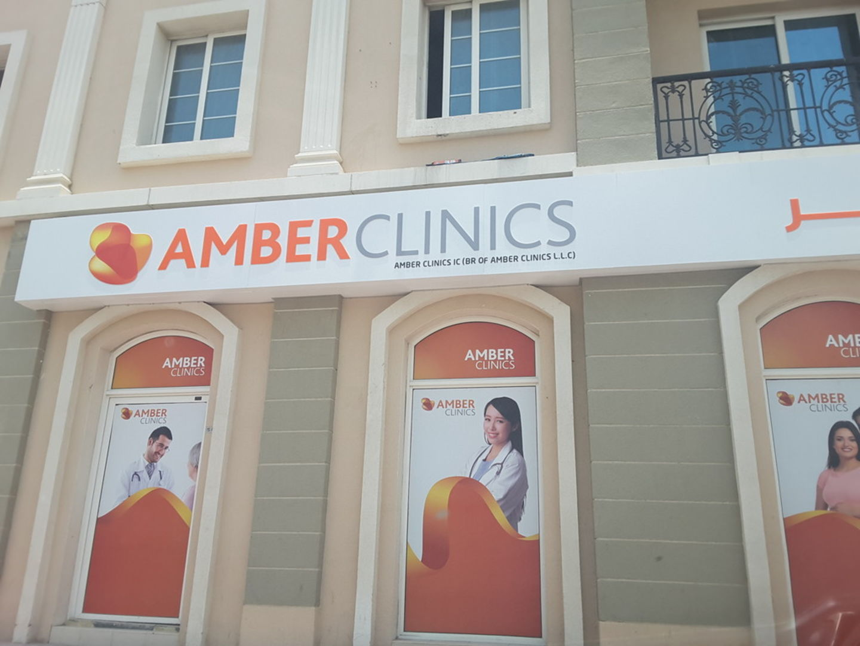 HiDubai-business-amber-clinics-beauty-wellness-health-hospitals-clinics-international-city-warsan-1-dubai-2