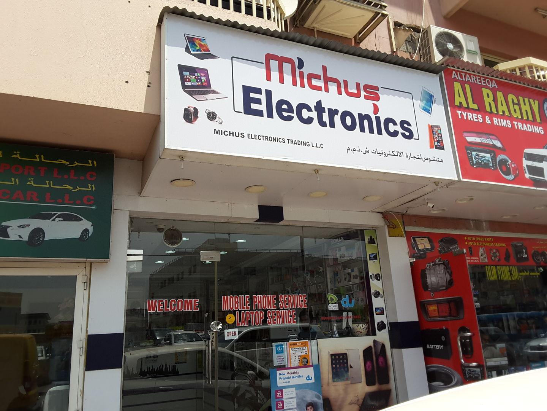 HiDubai-business-michus-electronics-trading-shopping-consumer-electronics-hor-al-anz-dubai-2