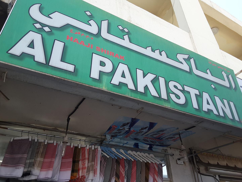 HiDubai-business-haaji-shirak-al-pakistani-shopping-footwear-hor-al-anz-dubai-4