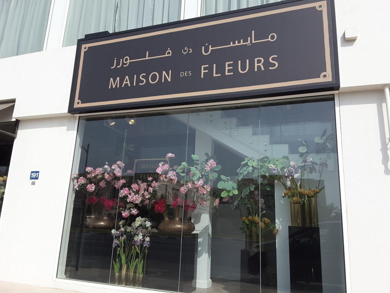 Hidubai business maison des fleurs animals pets plants