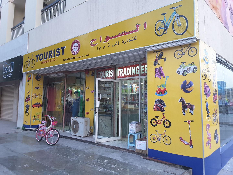 HiDubai-business-tourist-trading-kids-toys-games-al-karama-dubai-2