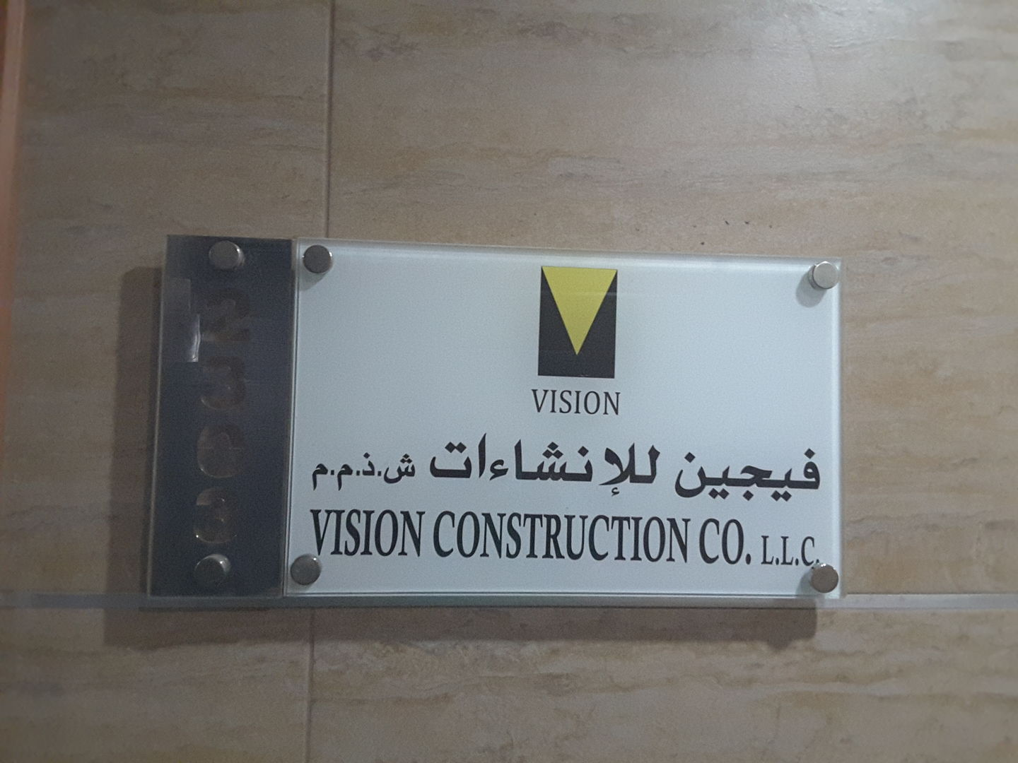 HiDubai-business-vision-construction-construction-heavy-industries-construction-renovation-dubai-silicon-oasis-nadd-hessa-dubai-2