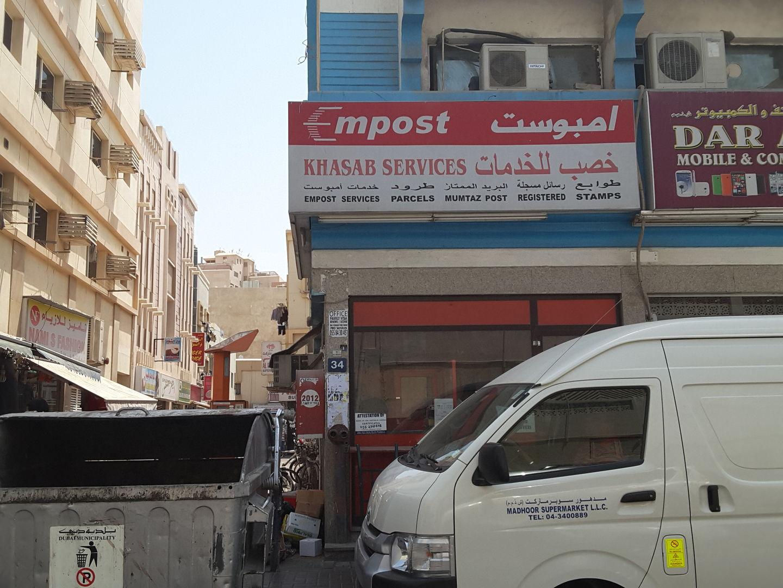 HiDubai-business-khasab-services-home-courier-delivery-services-meena-bazar-al-souq-al-kabeer-dubai-2