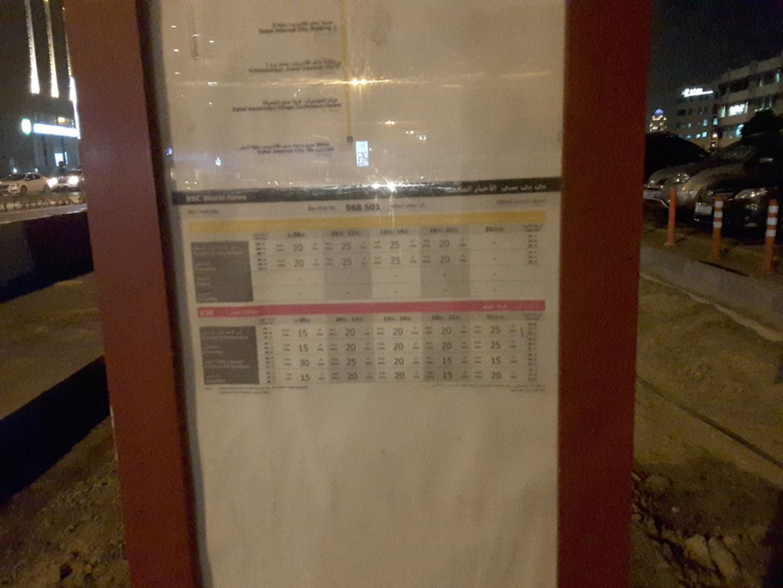 HiDubai-business-bbc-world-news-bus-stop-transport-vehicle-services-public-transport-dubai-knowledge-village-al-sufouh-2-dubai-2