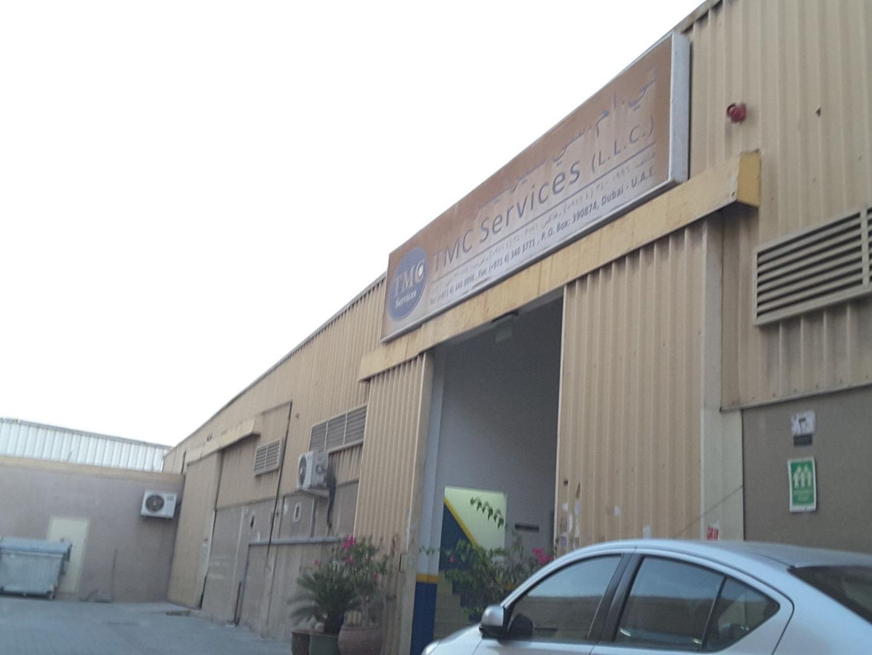 HiDubai-business-tmc-services-b2b-services-distributors-wholesalers-al-quoz-industrial-3-dubai-2