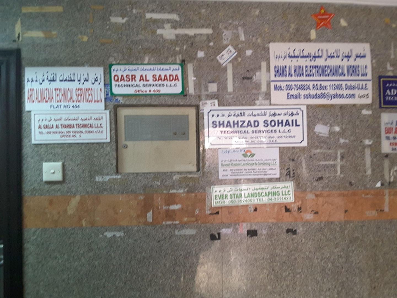 HiDubai-business-al-qalla-al-thahabiah-technical-home-hardware-fittings-al-murar-dubai-2