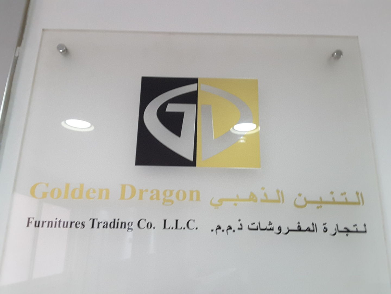 HiDubai-business-golden-dragon-furnitures-trading-co-b2b-services-distributors-wholesalers-al-twar-1-dubai-2