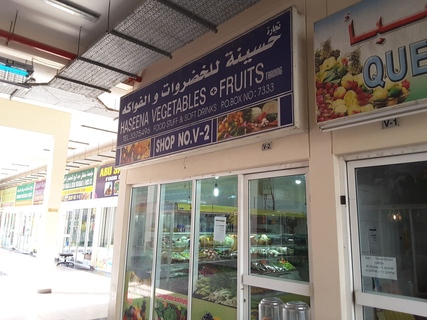 HiDubai-business-haseena-vegetables-fruits-trading-shopping-supermarkets-hypermarkets-grocery-stores-al-karama-dubai-2