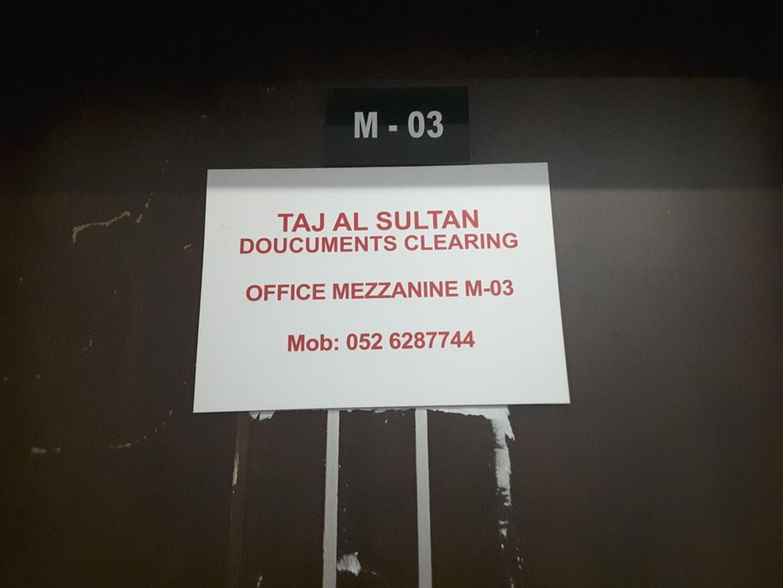 HiDubai-business-taj-al-sultan-documents-clearing-government-public-services-printing-typing-services-naif-dubai-2