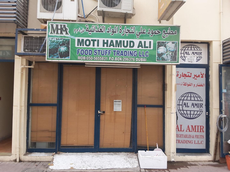 HiDubai-business-moti-hamud-ali-foodstuff-trading-food-beverage-supermarkets-hypermarkets-grocery-stores-ras-al-khor-industrial-3-dubai-2