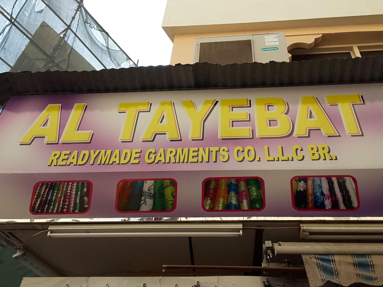 HiDubai-business-al-tayebat-readymade-garments-trading-b2b-services-distributors-wholesalers-al-daghaya-dubai-2
