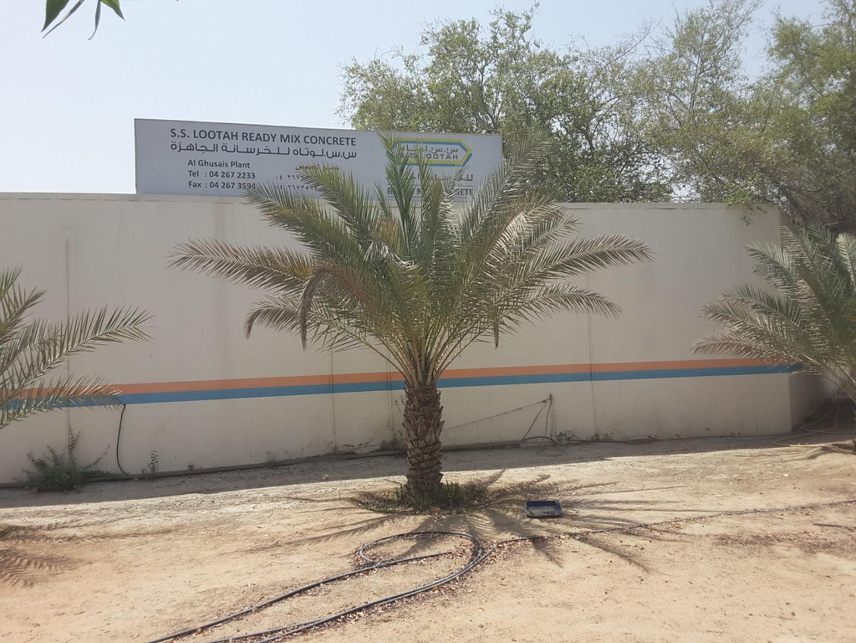 HiDubai-business-s-s-lootah-ready-mix-concrete-home-construction-renovation-materials-al-qusais-industrial-2-dubai-2