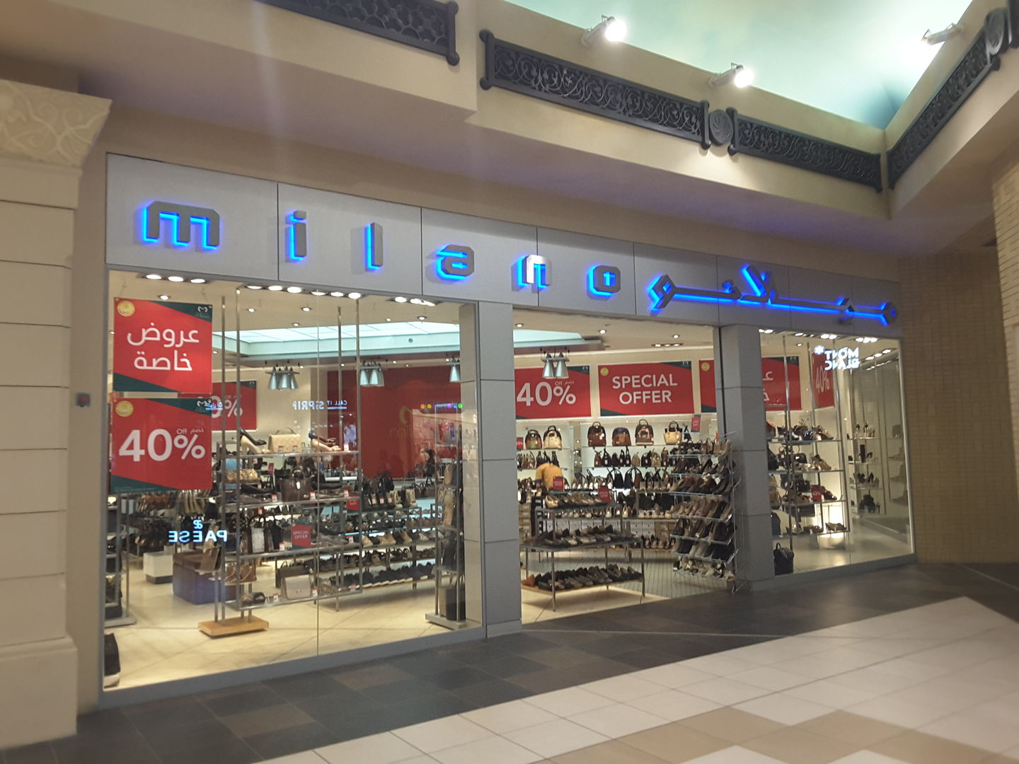 HiDubai-business-milano-shopping-footwear-ibn-batuta-jebel-ali-1-dubai-2