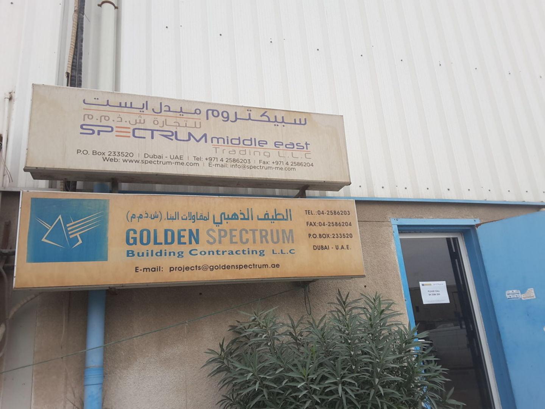 HiDubai-business-spectrum-middle-east-trading-b2b-services-safety-security-al-qusais-industrial-4-dubai-2