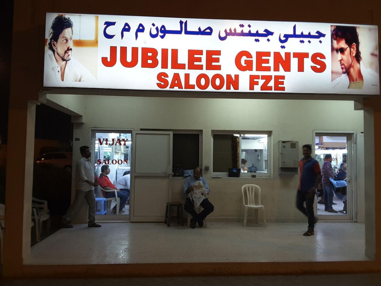 HiDubai-business-jubilee-gents-saloon-beauty-wellness-health-beauty-salons-jebel-ali-free-zone-mena-jebel-ali-dubai-2