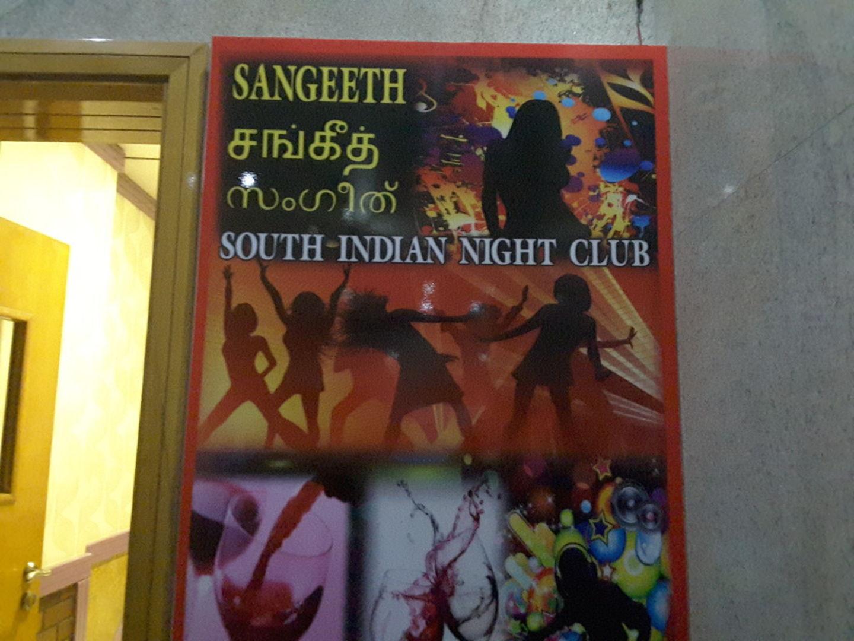 HiDubai-business-sangeeth-leisure-culture-nightclubs-naif-dubai-2