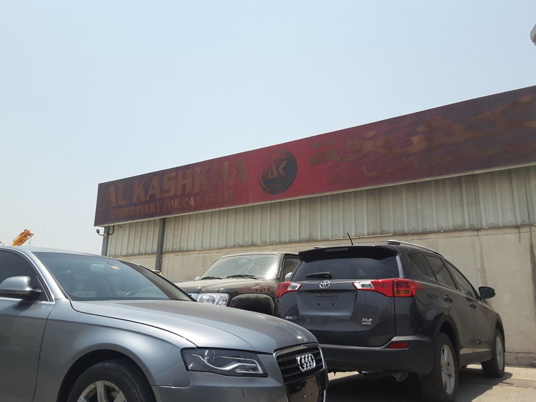 HiDubai-business-al-kashkha-upholstery-for-car-seats-transport-vehicle-services-auto-spare-parts-accessories-ras-al-khor-industrial-2-dubai-2