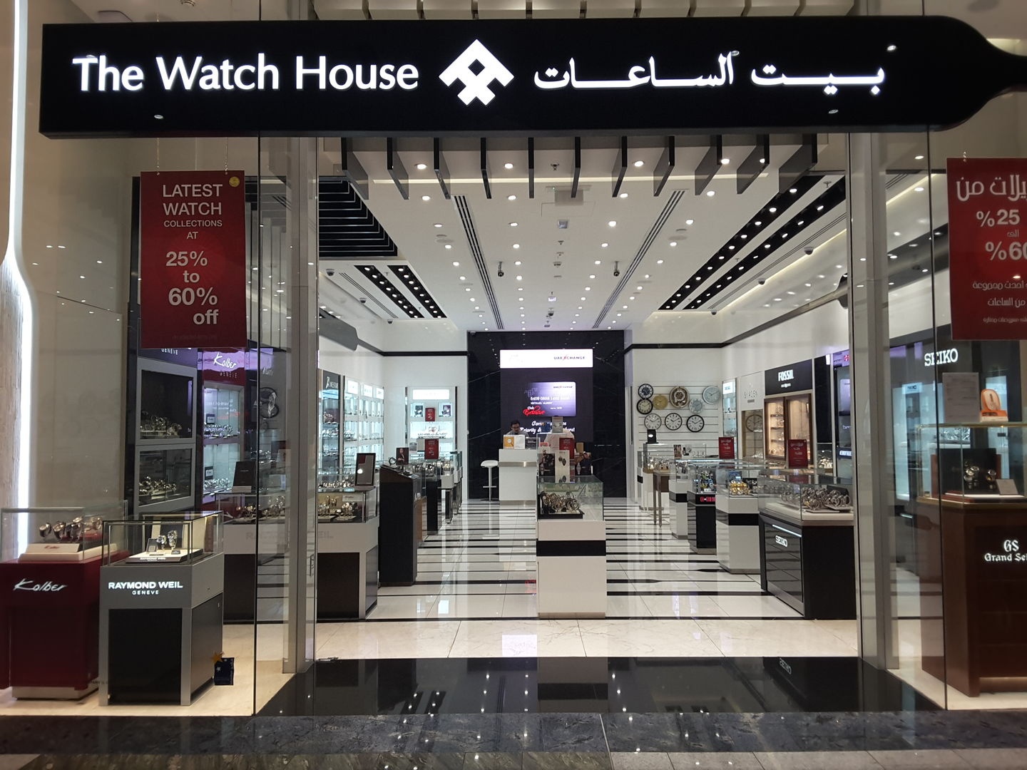 HiDubai-business-the-watch-house-shopping-watches-eyewear-mirdif-dubai-2