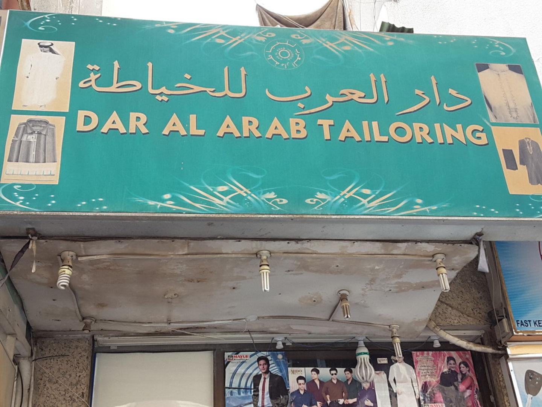 HiDubai-business-dar-al-arab-tailoring-home-tailoring-hor-al-anz-dubai-2