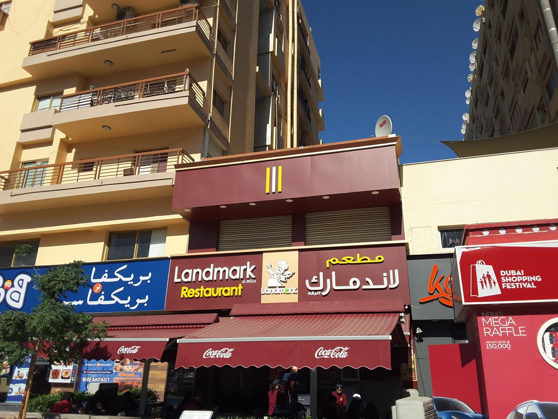 HiDubai-business-landmark-restaurant-al-rigga-food-beverage-restaurants-bars-al-rigga-dubai-2