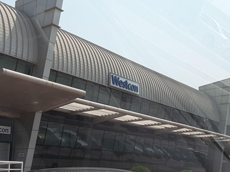 HiDubai-business-westcon-b2b-services-distributors-wholesalers-jebel-ali-industrial-2-dubai-5