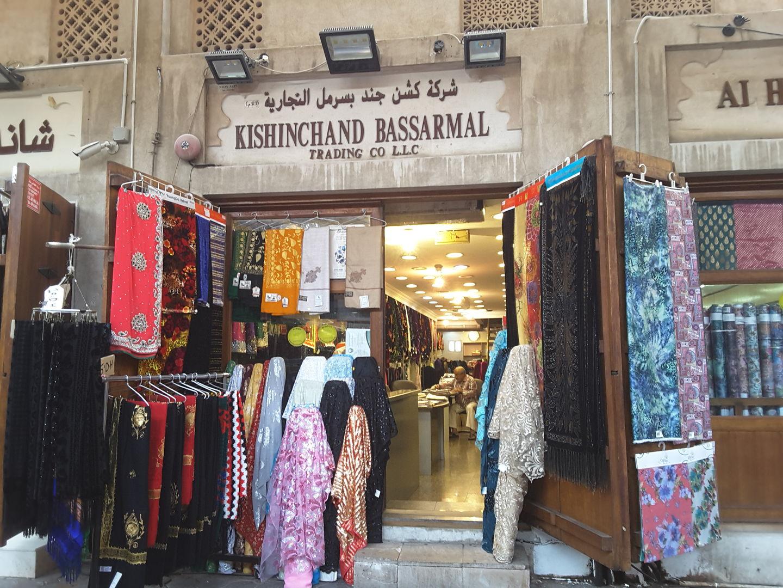 HiDubai-business-kishinchand-bassarmal-trading-b2b-services-distributors-wholesalers-meena-bazar-al-souq-al-kabeer-dubai-2