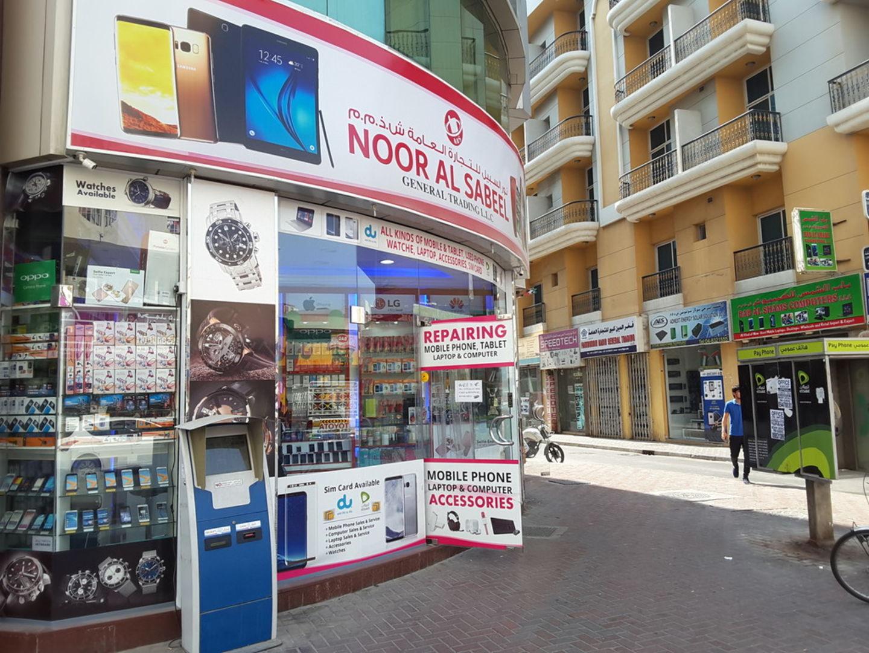 HiDubai-business-noor-al-sabeel-general-trading-shopping-consumer-electronics-naif-dubai-2