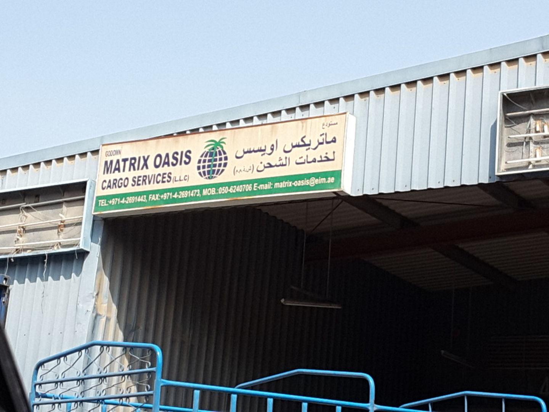 HiDubai-business-matrix-oasis-cargo-services-shipping-logistics-air-cargo-services-al-khabaisi-dubai-2