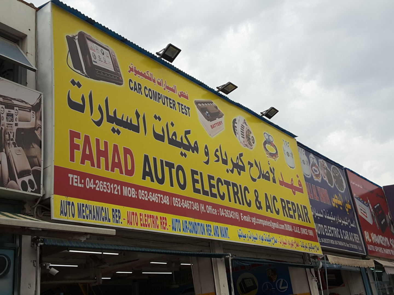 HiDubai-business-fahad-auto-electric-ac-repair-transport-vehicle-services-auto-spare-parts-accessories-hor-al-anz-dubai-2
