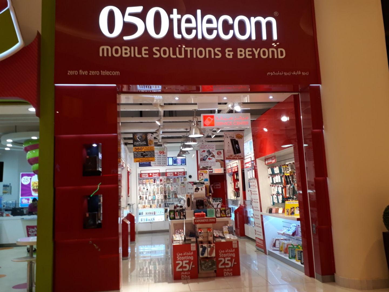 HiDubai-business-050telecom-shopping-consumer-electronics-burj-khalifa-dubai-2
